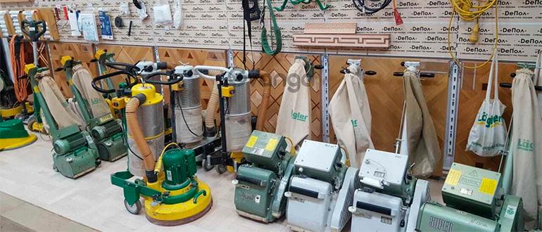 Инструмент для циклевки паркета